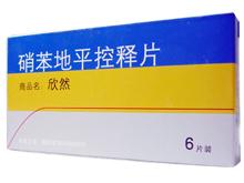 硝苯地平控释片(30mg*24片)