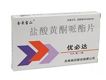 盐酸黄酮哌酯片