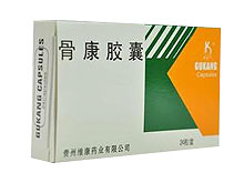 骨康胶囊(奥奇宁)