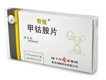 奇信(甲钴胺片)