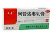 阿昔洛韦乳膏(太平)