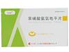 苯磺酸氨氯地平片(宁中)