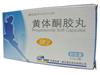 黃體酮膠丸(琪寧)