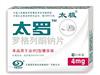 罗格列酮钠片