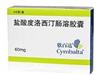 盐酸度洛西汀肠溶胶囊(欣百达)