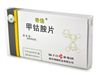 甲钴胺片(奇信)