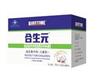 合生元益生菌冲剂(儿童型)1.5g*5袋