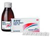 盐酸氨溴索注射液