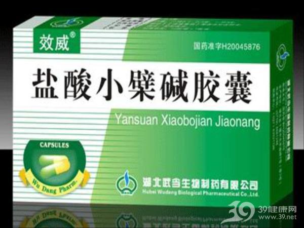 盐酸小檗碱副作用_盐酸小檗碱片副作用盐酸小檗碱片长期服用盐