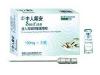 氟尿嘧啶植入剂(中人氟安)