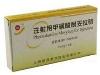 注射用甲磺酸酚妥拉明