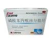 磷酸苯丙哌林分散片(法思特)
