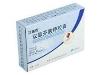 双氯芬酸钾胶囊(信利唑)