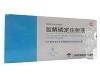 氯解磷定注射液