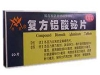 复方铝酸铋片