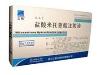 盐酸米托蒽醌注射液(米西宁)