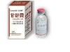 30/70混合重组人胰岛素注射液(甘舒霖30R)