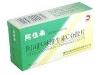 阿司匹林维生素C分散片(阿佳希)