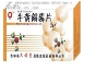 牛黄解毒片(六福堂)