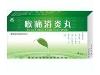 喉痛消炎丸(金龙福)