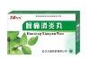 喉痛消炎丸(太福)