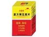 复方黄连素片(天基康)
