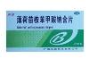 薄荷茴桉苯甲酸钠含片