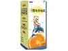 三维鱼肝油乳(儿童用)