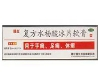 复方水杨酸冰片软膏(强生)