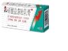 硝酸益康唑乳膏(仁和)