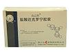 盐酸达克罗宁胶浆(达己苏)