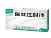 骨肽注射液