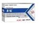 盐酸多西环素片(强力霉素片)