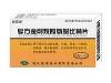 复方金刚烷胺氨基比林片(孚必克)