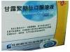 甘露聚糖肽注射液