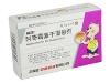 阿奇霉素干混悬剂(维宏)