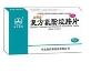 复方氨酚烷胺片(华北制药)