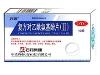 复方对乙酰氨基酚片(Ⅱ)