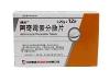 阿奇霉素分散片(维宏)