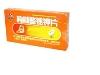 枸橼酸铋钾片(仁和)