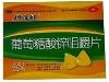 葡萄糖酸锌咀嚼片(永和)