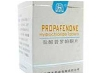 盐酸普罗帕酮片