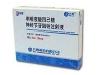 单唾液酸四己糖神经节苷脂钠注射液(申捷)
