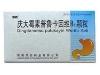 庆大霉素普鲁卡因维B12颗粒(天煌)