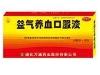 益气养血口服液(15ml*40支)(万通)