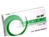 富马酸氯马斯汀胶囊(浪静)
