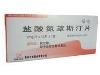 盐酸氮卓斯汀片