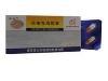 头孢克洛胶囊(亚太药业 )