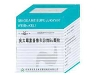 庆大霉素普鲁卡因维B12颗粒(三吉)