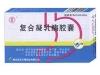 复合凝乳酶胶囊(葵花)